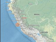 Second earthquake in two days rattles Lima