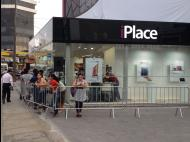 iPlace reveals US$2.5 million expansion plans in Peru