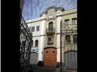 Take a turn-of-the-century mansion tour in Arequipa, Peru