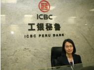 First Chinese bank sets up shop in Peru