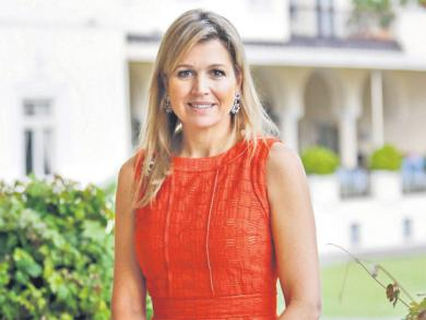 Queen Maxima of the Netherlands on the Peru, women, and financial inclusion