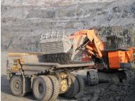 Buenaventura to sell 4 mines in Arequipa and Huancavelica
