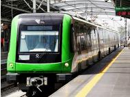 Lima Metro's Line 3 to open by late 2015