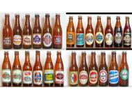The arrival of beer to Peru: 151 years of history