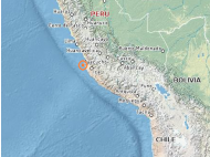 4.5 earthquake felt in Pisco