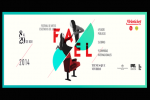 FAEL: Performing Arts Festival 2014