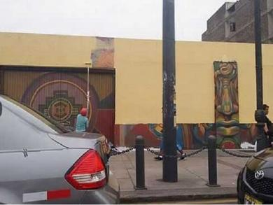 Túpac Amaru mural painted over by order of Municipality of Lima