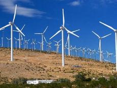 Natixis provides US$ 254 million in loans for renewable energy in Peru