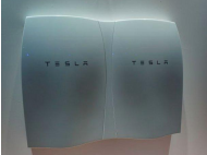 Tesla's Powerwall battery not a game-changer for Peru, just yet