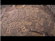 Arequipa and the famous Toro Muerto petroglyphs
