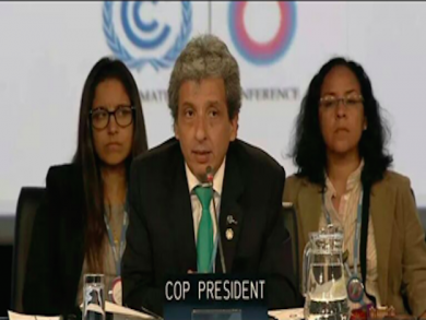 """Via """"NAZCA"""", Peru and France invite investors to act on climate change"""