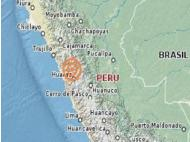 Earthquake of 4.2 grades registers in Ancash