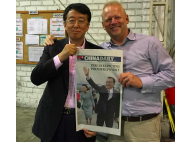 Peru This Week teams up with China Daily