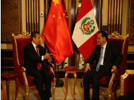Peru and China conclude high-level talks