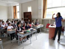 Peru celebrates Teacher's Day