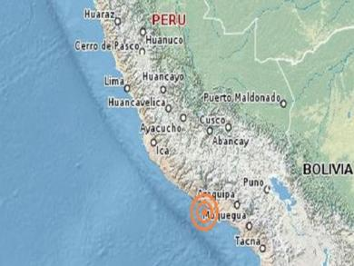 Earthquake strikes Arequipa at magnitude 4.3