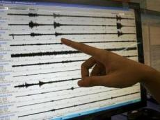 Earthquake of 5.0 magnitude registers in Arequipa