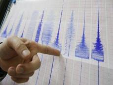 Magnitude 5 earthquake hits Lima, Callao