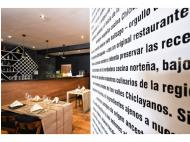 Restaurant review: Ventarron Restaurante Chiclayano & Barra