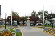 Through the streets of Lima: Julio C. Tello Park