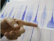 4.0 earthquake registers in Lima