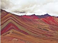 Footage of Peru's Rainbow Mountain (VIDEO)