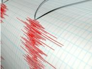 6.0 earthquake registers in Iquitos