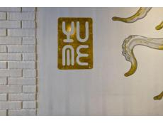 Restaurant Review: Yume
