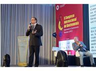 Gastronomy Congress in Peru's Foodie Capital (PHOTOS)