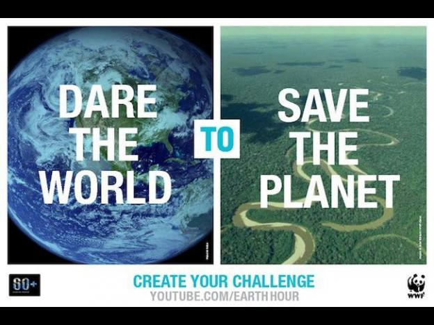 Save Planet Earth Photos for Facebook - Pics about space